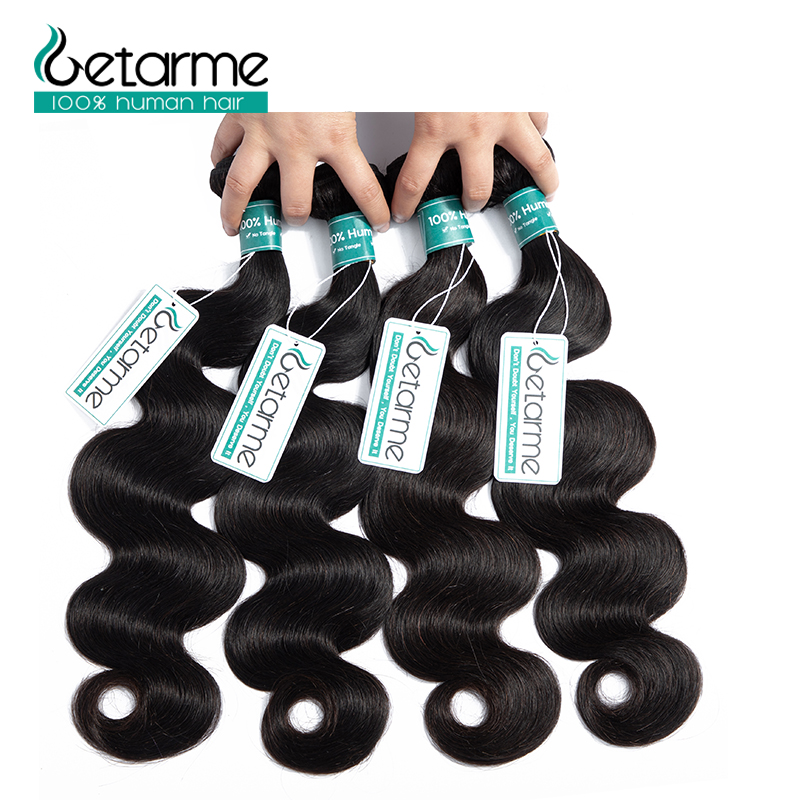 Hair-Weave Bundles Meche Human-Hair Body-Wave Wavy Non-Remy Brazilian Bresilienne 1/3/4