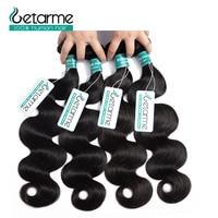 Бразильские пучки волос, волнистые волосы 100%, человеческие волосы 3/4, пучки 28, 30 дюймов, пучки, не Реми, волнистые человеческие волосы