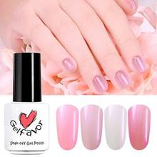 New Nude 12 Color UV Nail Gel Polish Quick-dry Led Lamp Permanent Vernish Nail Gel Manicure Nail Art Gel Nail 7ML/0.25OZ(China)