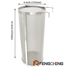 Free Shipping Brewing Hop Filter 6 x 14 (15cm 35cm ), Hope Spider, 300 micron mesh, Brand New Stainless Steel 304,