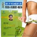 Taiwan dragon doctor dragon brand weight loss tea  slimming tea