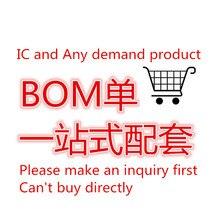 ملء الشحن بوم الطلب ملء الفرق قائمة بوم مكونات إلكترونية قائمة شراء الدوائر المتكاملة