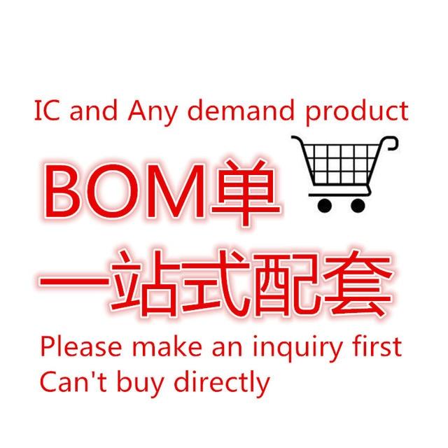 Dolgu taşımacılığı BOM sipariş dolgu fark BOM listesi elektronik bileşenler entegre devre satın alma listesi