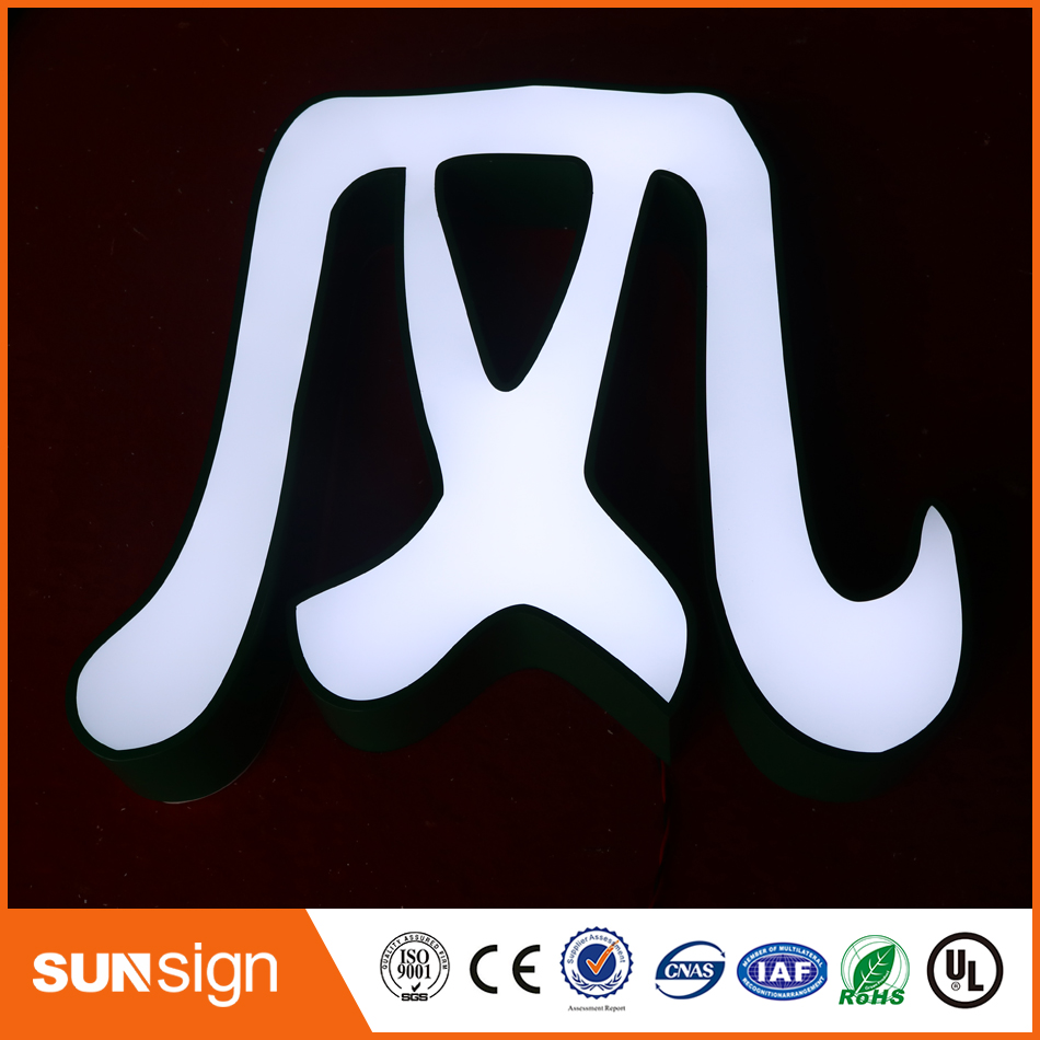 Coffee Store Sign Type Led Alphabet Letters Shop Name Board