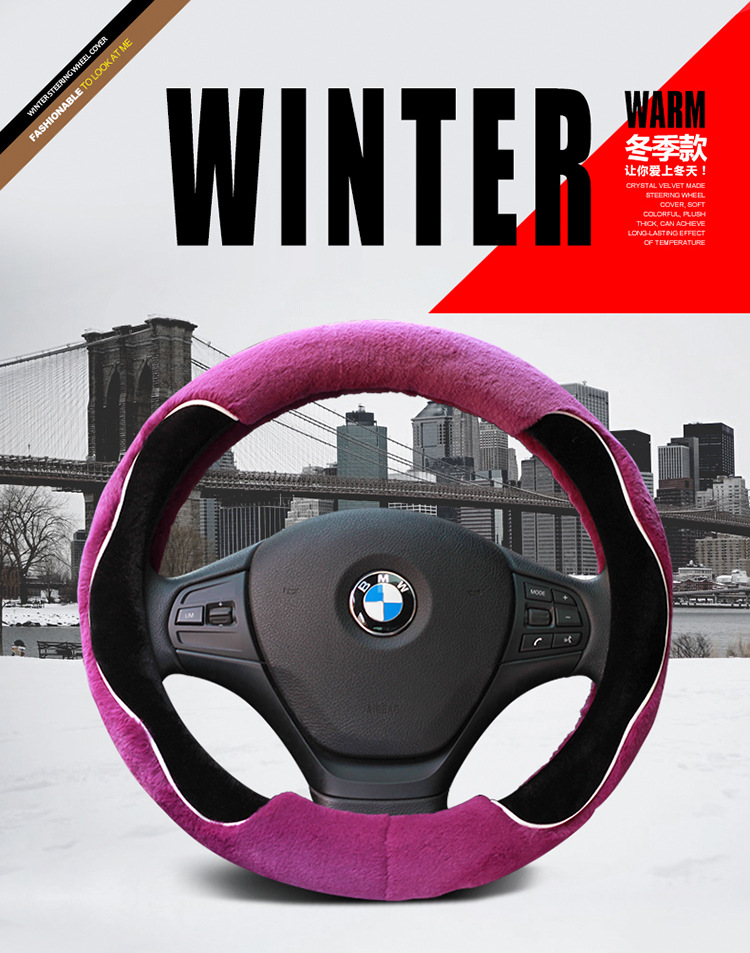 fashional winter used plush car steering wheel covers winter used plush fabric spliced color. Black Bedroom Furniture Sets. Home Design Ideas