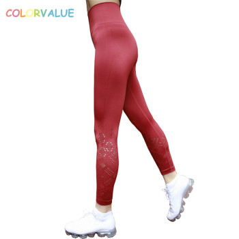 Colorvalue XS-XXL Seamless Fitness Gym Leggings Women Tummy Control Sport Tights Hollow Out Squatproof Workout Athletic Tights