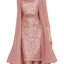 Платья для матери невесты с шифоновым жакетом кружевные атласные облегающие короткие женские Коктейльные Вечерние платья знаменитостей длиной до колена