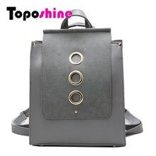 Toposhine 3 Big Metal Ring Scrub PU Leather Backpack Women School Bags for Teenage Girls Backpack