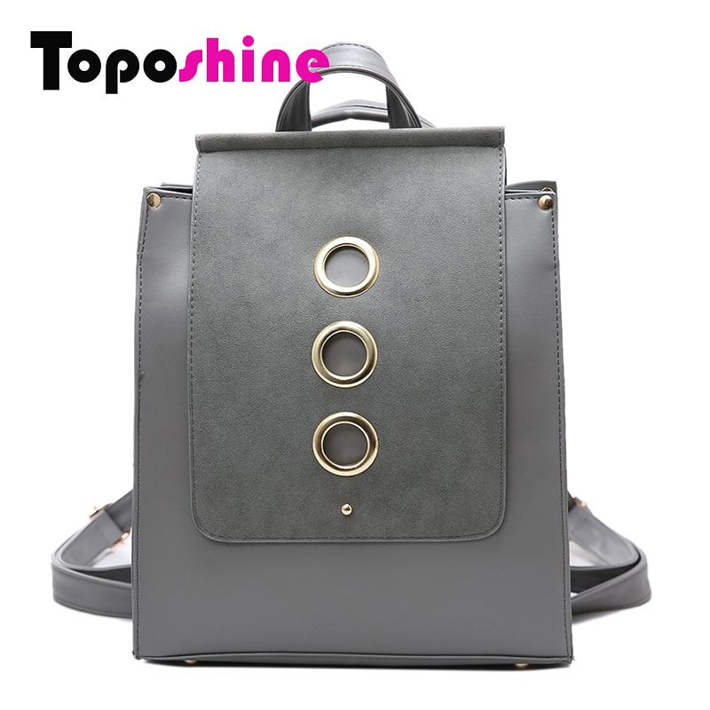 Toposhine 3 Big Metal Ring Scrub PU Leather Backpack Women School Bags for Teenage Girls Backpack Vintage Laptop Backpack 1626