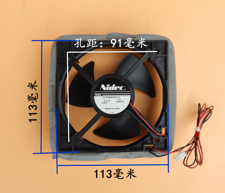 Original Nidec for Panasonic Haier refrigerator cooling fan U11P09MS13A3-51 9VDC 0.08A