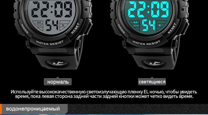 1258-Russian_14