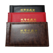 BankNote Album 30 Pages Can Hold 60  BankNotes Notes Collection Book 3 Color