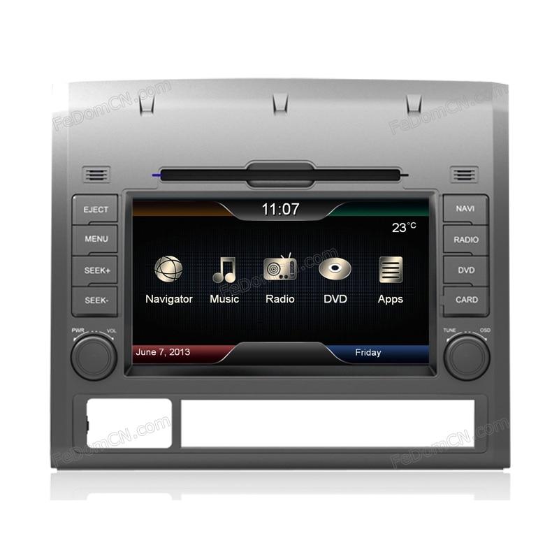 dvd car audio navigation system car dvd player c7069tt car. Black Bedroom Furniture Sets. Home Design Ideas