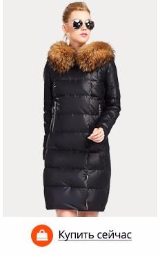 Женская верхняя одежда MIEGOFCE купить алиэкспресс