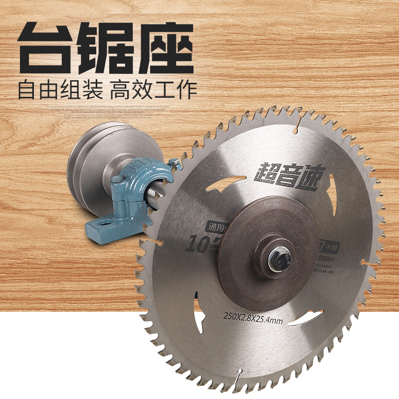 206 table saw spindles Woodworking machinery pushes 205 sets of saw parts, sawing machine bearing seat saw shaft цена и фото
