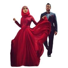 Evening Dress soiree Muslim Saudi Arabia Turkish Islamic font b Hijab b font Arabic Style robe