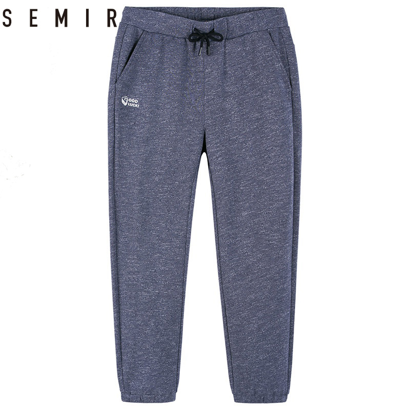 Semir Pants Men Joggers Track 100 Cotton Loose Trousers Elastic Casual