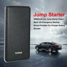 20000 мАч автомобиль скачок стартер Мощность банка 12 В аварийный запуск устройства Портативный автомобиля Зарядное устройство Батарея Booster для bmw e46 e90 ford vw