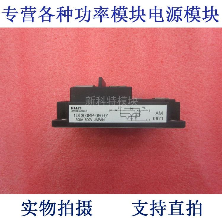 1DI300MP-050-01 300A1200V Darlington module tsm001 toyoda darlington module