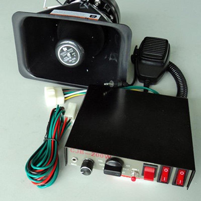 Phenomenal Udmj Cjb200 Wire Car Alarm Security System 200W Police Alarm Siren Wiring Cloud Inamadienstapotheekhoekschewaardnl