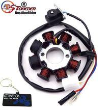 Stoneder 8 bobinas magneto estator para gy6 49cc 50cc motor sunl roketa vespa jonway znen jmstar kazuma chinês scooter ciclomotor