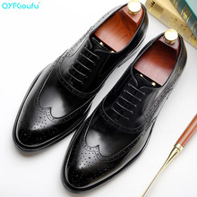 QYFCIOUFU 2019 Fashion Men's Formal Business Shoes High Quality Pointed Dress Shoes Genuine Leather Oxfords Brogue Shoes Men free shipping fashion women pumps casual green patent leather printed pointed toe high heels shoes 12cm 10cm 8cm stiletto heels
