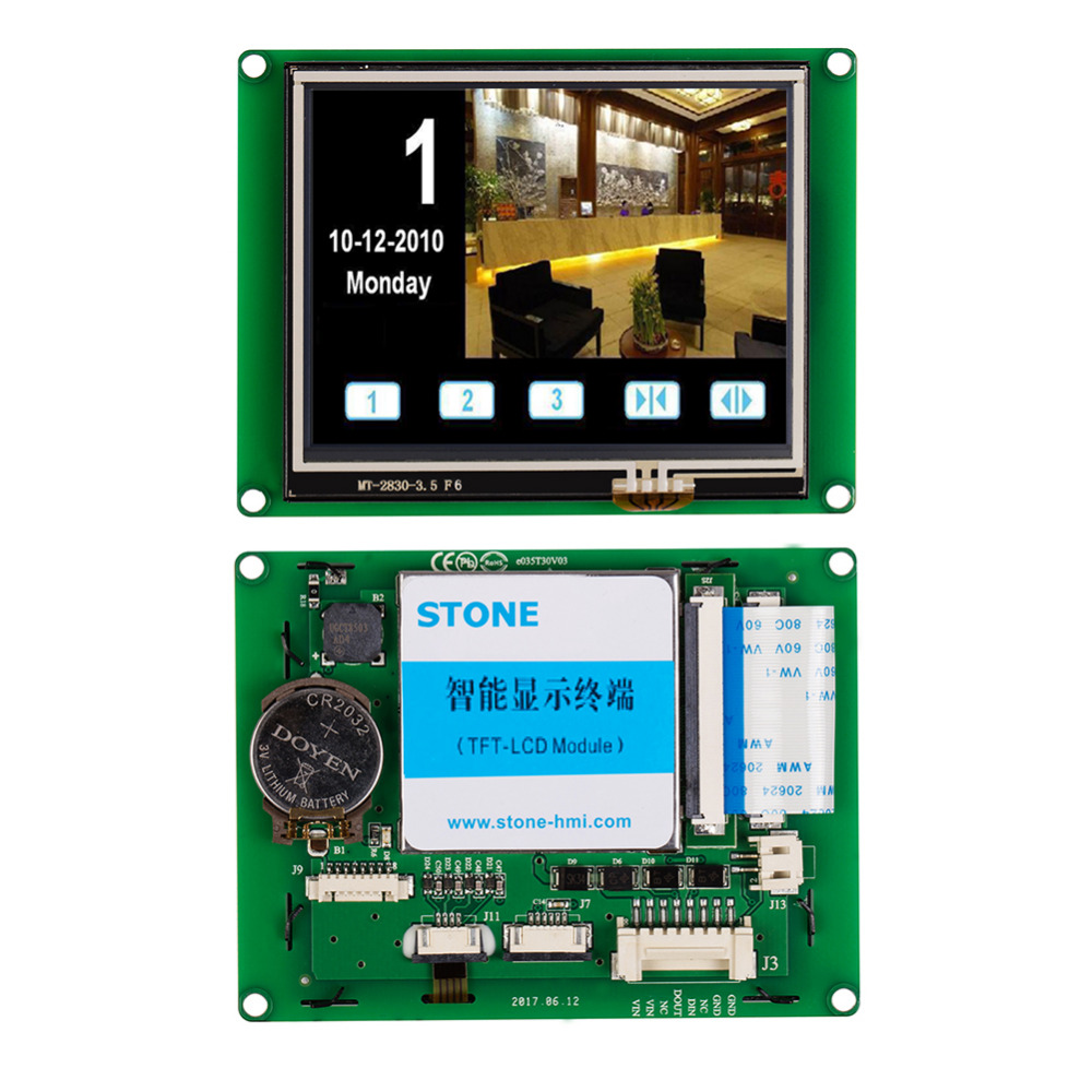3.5 TFT LCD Smart Control Board With RS232/RS485/TTL Port3.5 TFT LCD Smart Control Board With RS232/RS485/TTL Port