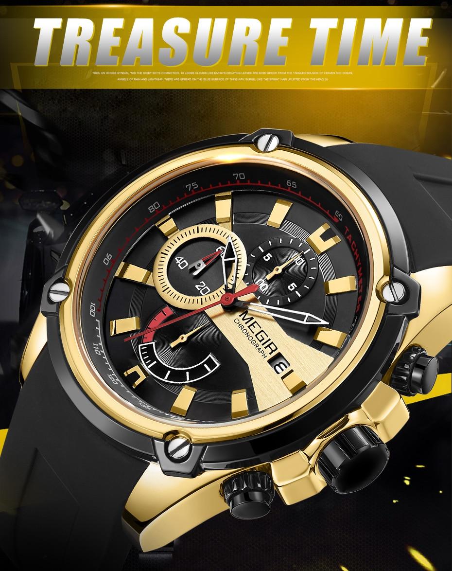 sport watch (2)