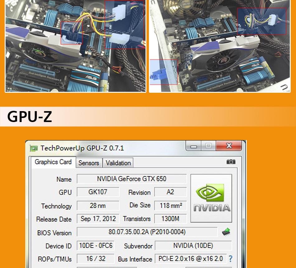 650-1GB_07