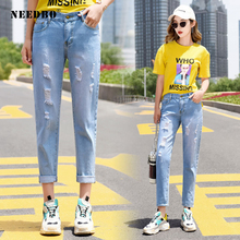 NEEDBO Jeans Woman Plus Size High Waist Casual Women Trousers Pant Ripped for Light Blue Boyfriend