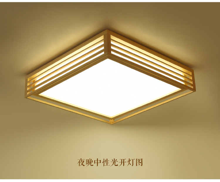 Ceiling Lights & Fans Ceiling Lights Japanese Style Delicate Crafts Wooden Frame Tatami Led Ceiling Lights Luminarias Para Sala Dimming Led Ceiling Lamp