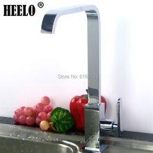 Площадь латунь одной холодной воды кухонный кран ванная комната санузел водопроводные краны
