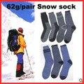 8 PCS = 4 pares plus size engrossar térmica meias pilha do laço meias térmicas de neve botas de neve de inverno dos homens invierno calcetines meias quentes