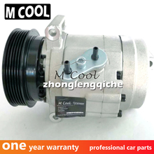For Car Chevrolet Captiva 2.0 Opel Antara AC Compressor 96861886 741438 4805434 4818048 20910245