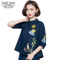 2017 Summer New Fashion Female Doll Shirt Korean Version Of The Large Size Cardigan Shirt Embroidered