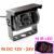 Novo 170 Graus Universal À Prova D' Água 18 IR LED Night Vision Car Rear View Camera para Truck & BUS