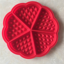 2 Shape Silicone Waffle Mold Microwave Baking Cookie Cake Muffin Bakeware  Mould Cooking Tools Kitchen Accessories