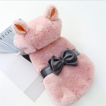 Cute Dog Clothes Winter Pet Coat Clothing For Chihuahua Puppy Outfit Small Dogs Hoodie