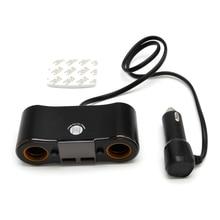 Двойная розетка для автомобильного прикуривателя адаптер зарядное устройство светодиодный дисплей тестер напряжения 120 вт двойной USB