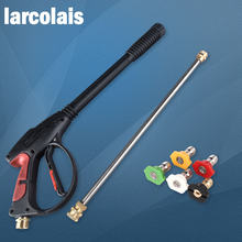 4000 PSI Spuitpistool Hogedrukreiniger Pistool Met 19 ''Extension Wand 4 Quick Connect Nozzles 1 zeep Nozzle voor Car Home Wasmachine(China)