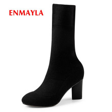 ENMAYLA  2018 New fashion women round toe knitting square heel solid mid-calf boots lady ZYL518