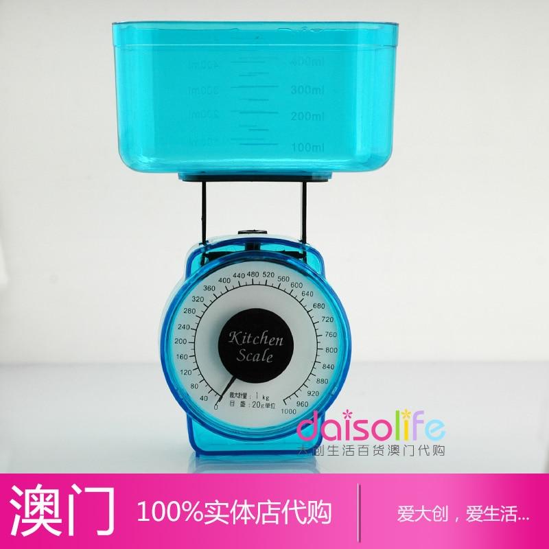 Kitchen scale daiso