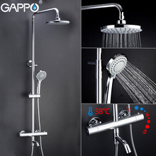 GAPPO Bathtub Faucets shower faucet thermostatic bathroom shower mixer bath faucet wall mounted rainfall shower set mixer tap zgrk shower faucets brass golden wall mounted rainfall bathroom faucet big round shower head handheld bathtub mixer tap set