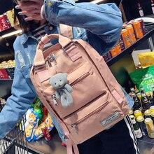 Корейский стиль женские школьные сумки для девочек-подростков милые плюшевые ноутбук рюкзаки с медведем женские дорожные сумки для девочек рюкзаки