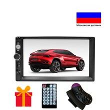 2 Din Auto Radio Autoradio Multimedia Player 2DIN Touch Screen Auto Car Audio Stereo MP5 Bluetooth USB TF di FM MP5 fotocamera Android