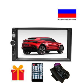 2 Din Car Radio Autoradio Multimedia Player 2DIN Touch Screen Auto Audio Car Stereo MP5 Bluetooth USB TF FM MP5 Camera Android image