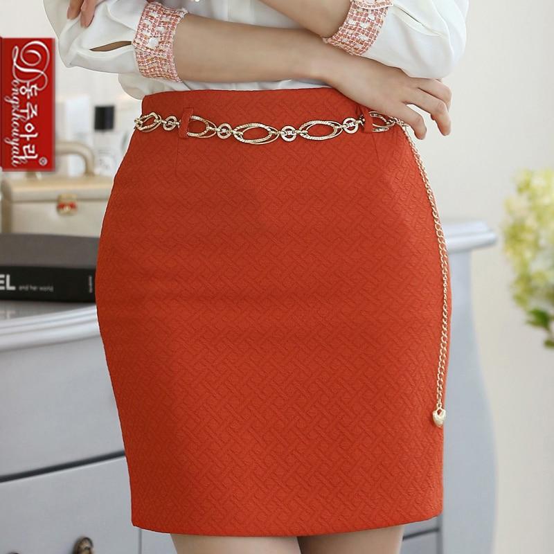 women's apring autumn short skirts lady 's slim elegant hip skirt plus size plaid female bust work - Fashion and Romantic Store store