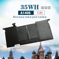 35WH 7.3V laptop Battery A1370 for Apple MacBook Air 11 A1465 2012 2011 production Replace A1406 battery Free shipping