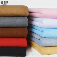 Thicker Polar Fleece Fabrics Solid Color Tissu Fabric For Dolls Pajamas Jackets Pillow Baby Clothes 160cm