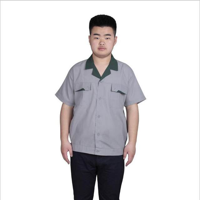 Arbeit Uniformen online